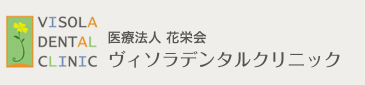JR「大野城駅」 東口ロータリー内