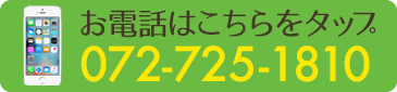 072-725-1810